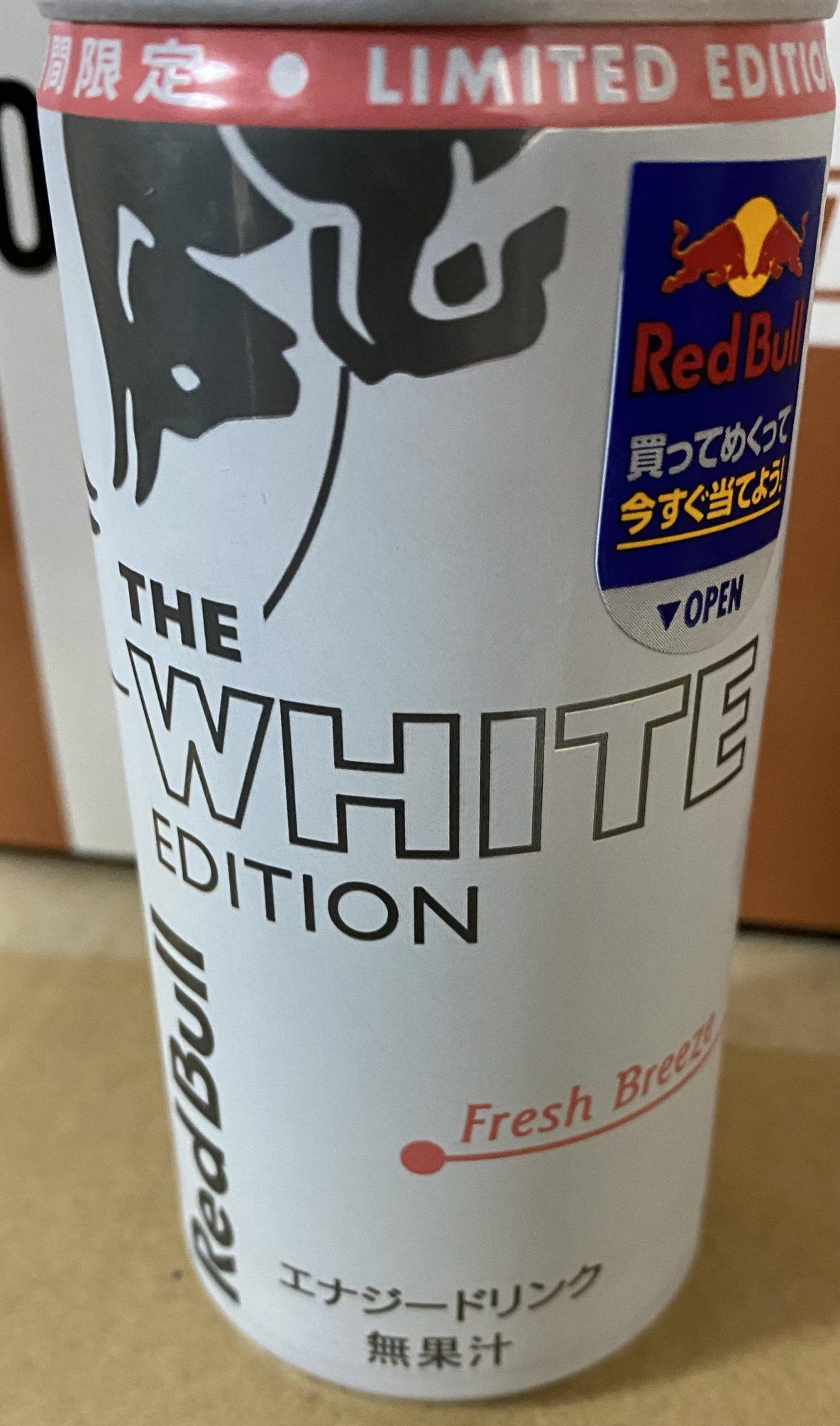 レッドブルホワイト