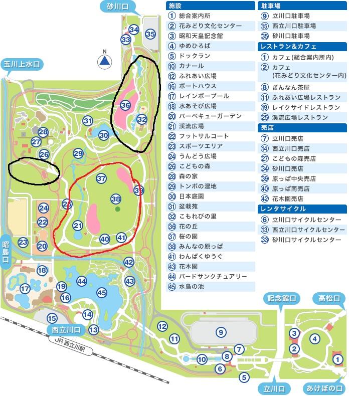 昭和記念公園おすすめエリアマップ